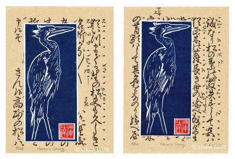 LINDA COTE-Heron's Story-Final